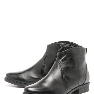 Boot nữ Caprice cổ thấp đế thấp BB46